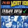 24/05 Cover Fest BEST LIVE MUSIC. Русская Версия