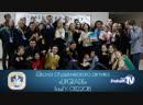 Школа студенческого актива UPGRADE БашГУ 01 12 2018