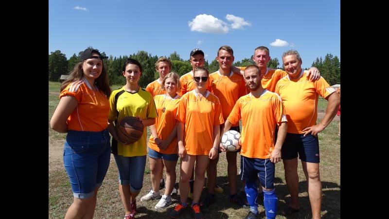 Культурно-спортивный праздник Sommertreffen