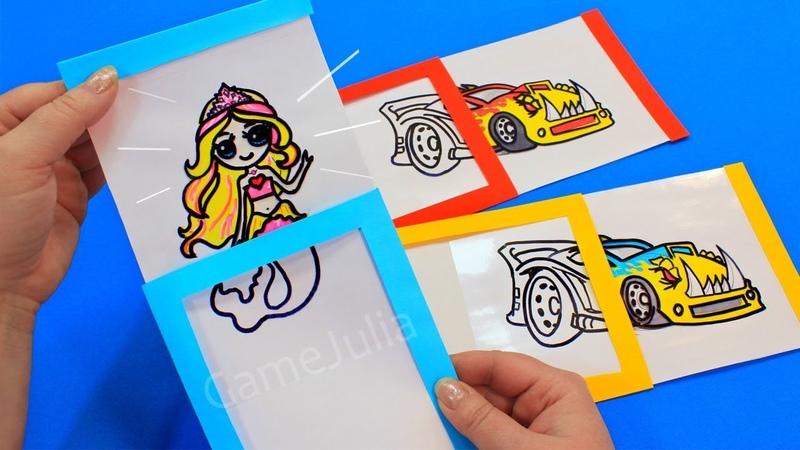 Волшебные открытки с рисунками