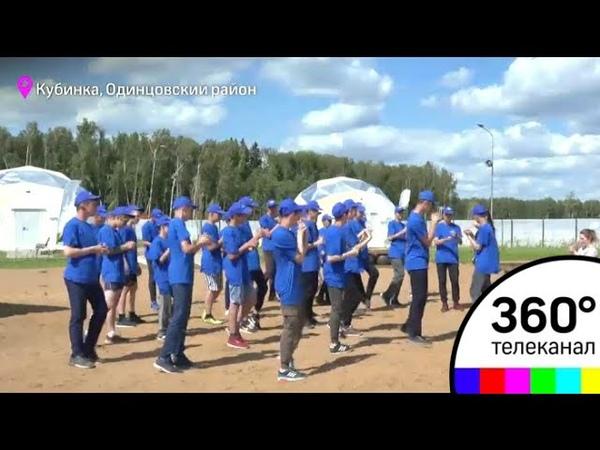Детский лагерь героев открылся в парке Патриот