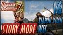 Story Mode ◄ Dynasty Warriors 7 ► Wei Глава 16: Xiahou Yuan