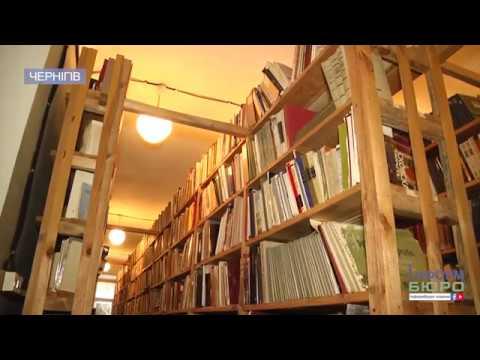У Чернігові через потоп постраждав унікальний архів книг і періодики