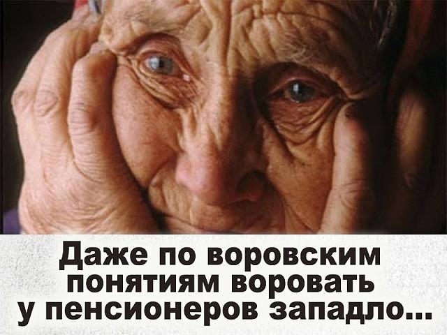 https://pp.userapi.com/c849124/v849124486/5e46a/6Qr6DJZ-XVw.jpg