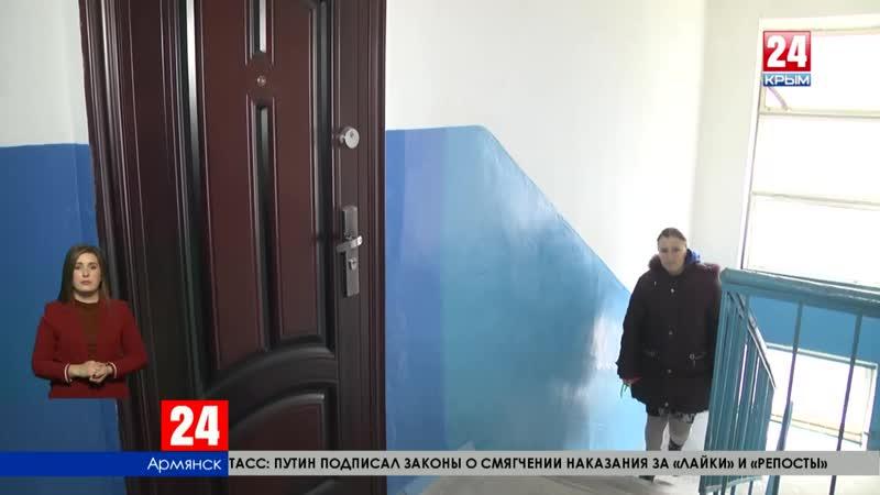 В Новый год – в новый дом шестеро реабилитированных граждан получили ключи от собственных квартир в Армянске