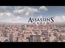 Assassins Creed Brotherhood Финальная нарезка