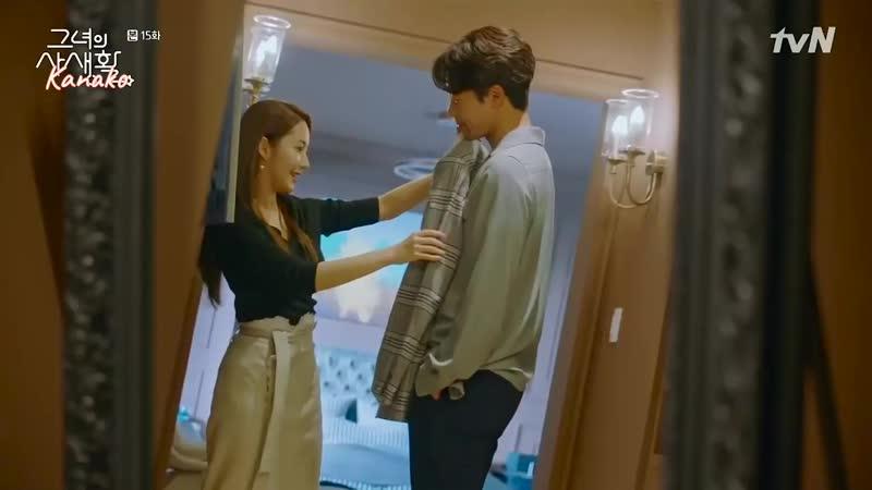 (Её личная жизнь OST) U-mb5 - I Wanna Be (Feat. 클랑 (KLANG))