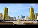 What you need to know about ASTANA KAZAKHSTAN and the ILLUMINATI