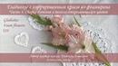 Гладиолус часть 4 с гофрированным краем из фоамирана мастер-класс / Gladiolus foam flowers DIY