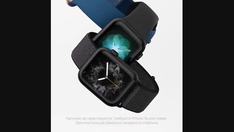 Подарок на все руки. - Выберите самые подходящие - Apple Watch для идеального - новогоднего сюрприза.
