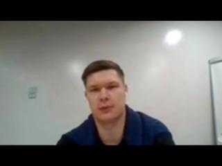 Вадим Меркулов о текущей ситуации на фондовом рынке ()