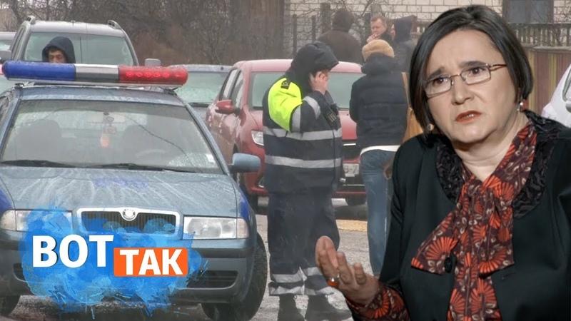 Резня в Столбцах: нападавший защищался?