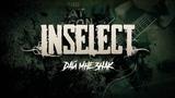 InSelect - Дай Мне Знак Nu Metal Groove Metal 2018