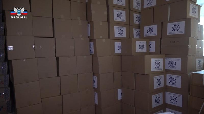 Четыре тысячи гигиенических наборов поставлено в 20 прифронтовых медучреждений Республики