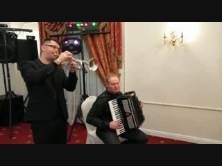 Начало сбора гостей от Евгения Алимова (труба) и Олега Добротина (аккордеон)