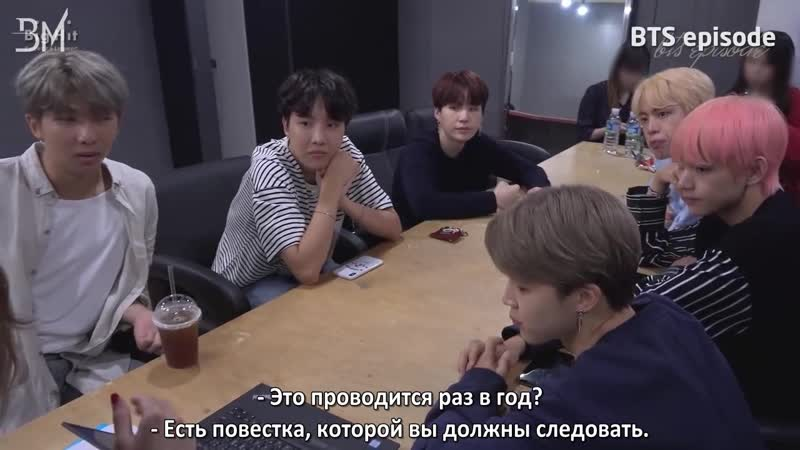 [RUS SUB][EPISODE] BTS UN General Assembly Behind