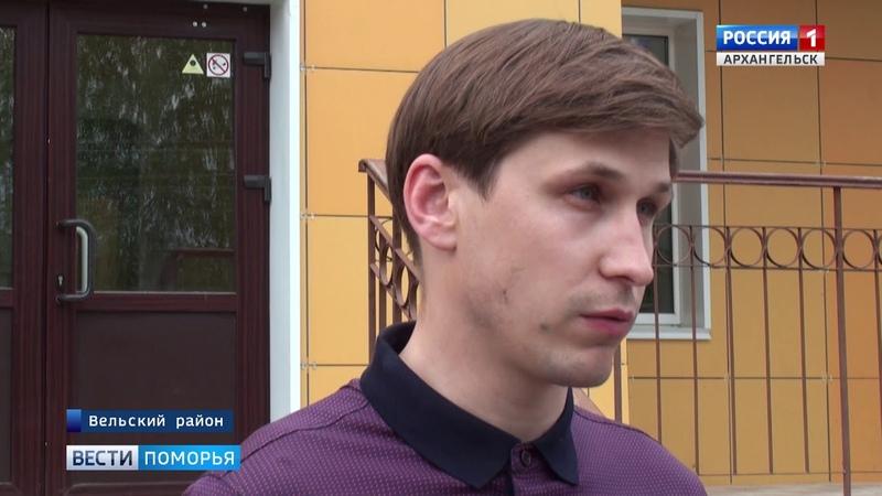 Региональный проект «Символы памяти» стартовал в Архангельской области