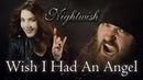 NIGHTWISH Wish I Had An Angel Cover by Alina Lesnik feat Marco Paulzen Guitarrista de Atena