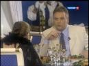 Урмас Отт с Нонной Мордюковой 1998