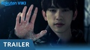 HE IS PSYCHOMETRIC - OFFICIAL TRAILER | Jinyoung (GOT7), Shin Ye Eun, Kim Kwon, Kim Dasom