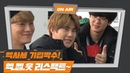 [VIDEO] 190122 EXO Cut @ Travel The World on EXO's Ladder S2 EP 2