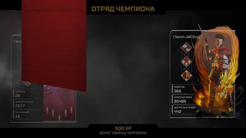 Виктор Голодов live via