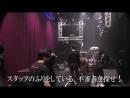 [2016.06.29] Tokami ReNYワンマンからのちょっとした動画!