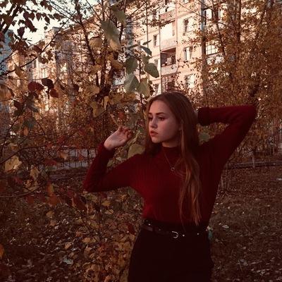 Ксения Пряхина