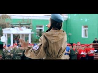 III Крымский Республиканский военно-патриотический юнармейский слет