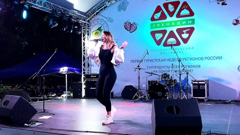Певица Букатара (Bukatara) - Посмотри. Фестиваль «ГРЕНАДИН» в Сокольниках. Москва. 19.08.18г.