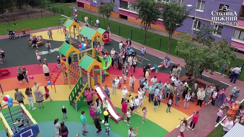 Современная детская площадка открылась около дома образцового содержания на улице Верхнепечерской