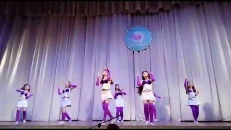 Домисоль/Маяк