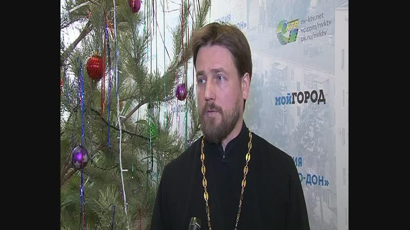 Священник Сергий Смирнов о праздновании Крещения