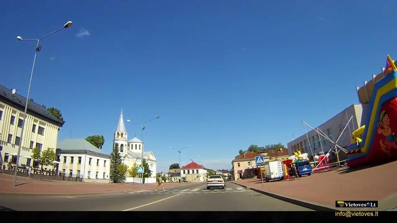 Virtualus Ukmergės turas / Virtual Tour of Ukmerge, Lithuania