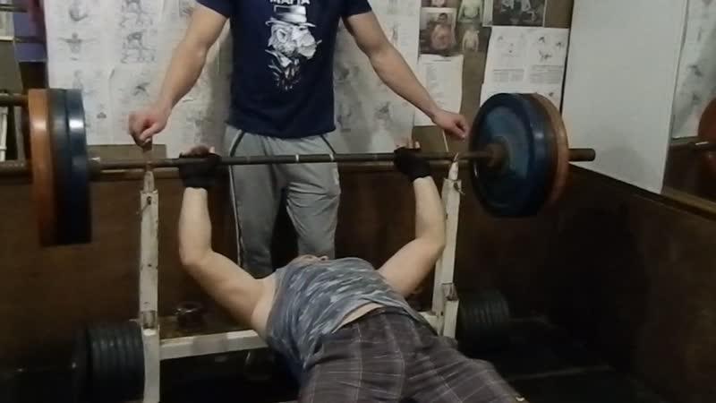 жим лежа 120 кг на 5 повторений