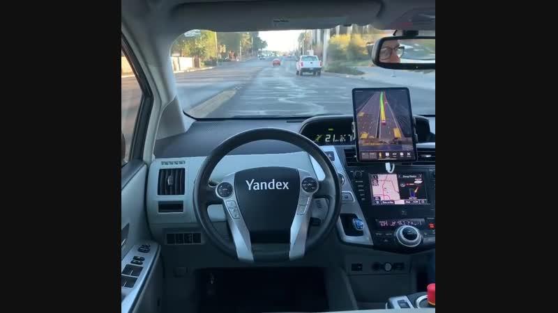 Полностью беспилотное такси с визуализацией на iPad