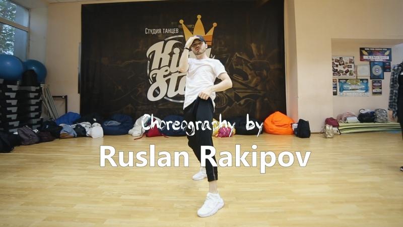 DS KingStep | Ruslan Rakipov Choreography | Ariana Grande - No Tears Left To Cry