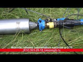 Как достать насос из скважины espa neptun fl 60 65 m для замена обратного клапана