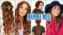 Mamma Mia 2 Summer Hairstyles Sophie Donna Curls