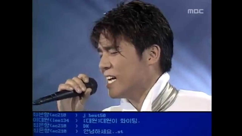 Lim Chang-jung - Already to me, 임창정 - 이미 나에게로, MBC Top Music 19950929