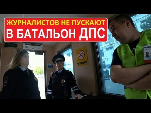 Майорша переоделась за пару минут но генерал запретил снимать видео