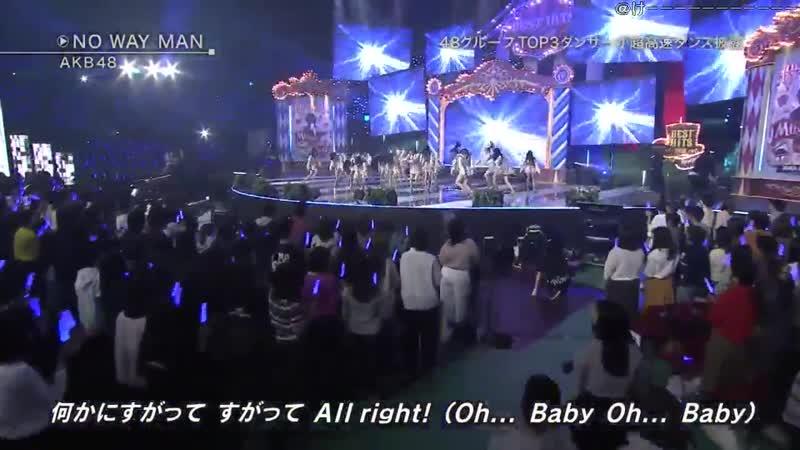 181115 AKB48 - NO WAY MAN @ Best Hit Kayousai 2018 [ベストヒット歌謡祭2018] [VERSI 2]