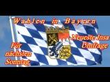 Seehofer : Nur 100 000 Migranten bisher in 2018 !! Neueste Insa Umfrage zur Bayern Wahl