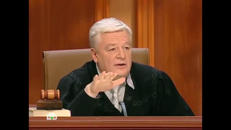 Суд присяжных (15.02.2011) (Основной инстинкт)