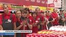В Новочеркасске открыли новый гипермаркет