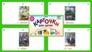 Алфавит Азбука 33 карточки - Карточки для детей - Карточки Домана