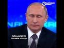 Если мы в 65 поставим возраст выхода на пенсию – это отработал, в деревянный макинтош и поехал – говорил Путин в 2015 году.