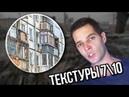 Первый в мире обзор на Россию Слабовато