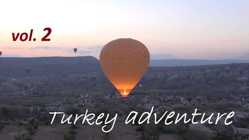 Турция. Точка невозврата ч2