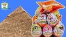 Пирамида из Сюрпризов, КИНДЕРЫ Маша и Медведь, Девушки Супергерои, Скуби Ду, Бутылочки колы